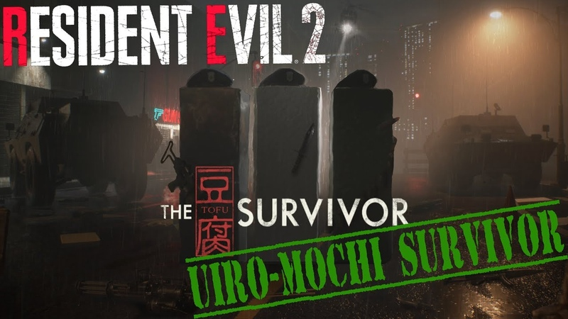 Resident Evil 2 Remake Уиро Моти, Uiro Mochi, Коньяк Konjac Tofu Survivor Gameplay Walkthrough