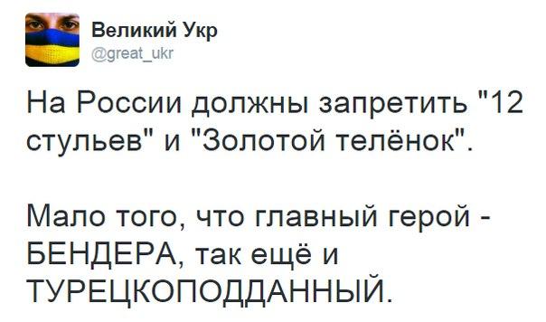 Президент Еврокомиссии Юнкер исключает отсрочку вступления в силу зоны свободной торговли между Украиной и ЕС - Цензор.НЕТ 9680