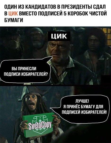 Фото №456275231 со страницы Евгения Обухова