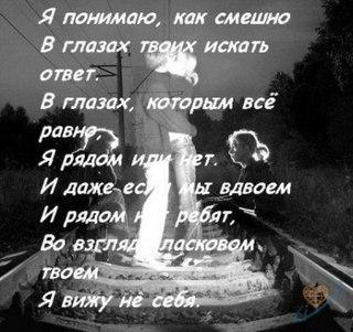 Любофффффффь