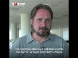 Чалый по-быстрому: Какие реформы могут спасти белорусское сельское хозяйство?
