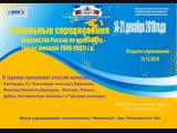 2006-2007 Зона - открытие