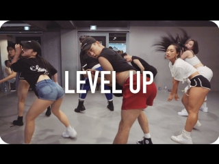 1Million dance studio Level Up - Ciara / Gosh Choreography