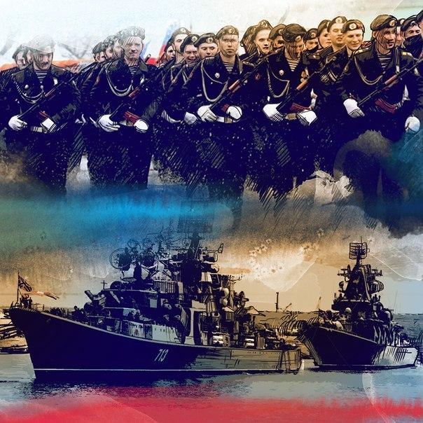Песня про северный флот скачать