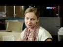 Обалденный фильм про деревню и любовь Дом для двоих Смотреть мелодрамы про дер