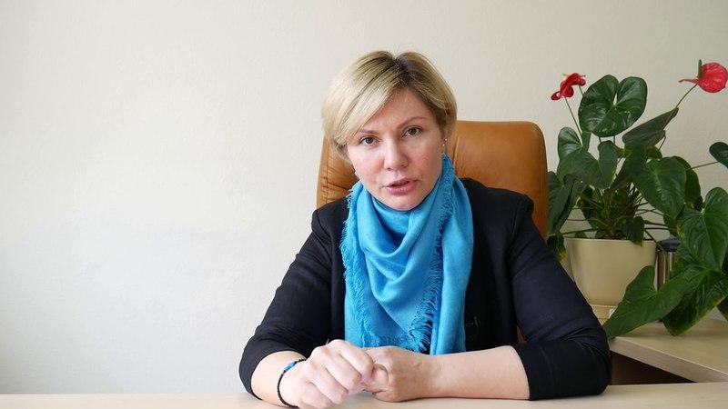 План Авакова: как добить Донбасс?