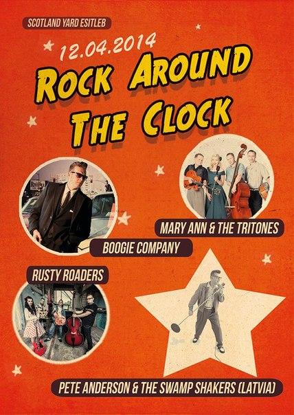 12.04 Suur Rock'n'Rolli 60. sünnipäev Scotland Yard pubis