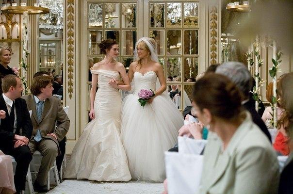 В загсе как стоят жених и невеста