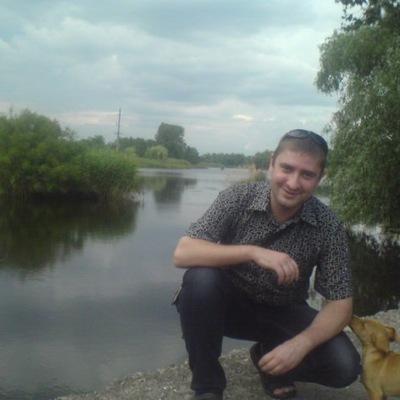 Андрей Андрусенко, 25 января 1984, Никополь, id137695482