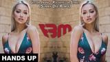 Getter Jaani - Rockefeller Street (Sunny Dee Remix)