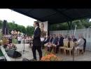 Матвейчук на Лермонтовском празднике