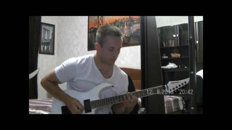 Jan Cyrka- From Your Lips (Guitar Cover by Сергей Черенков)