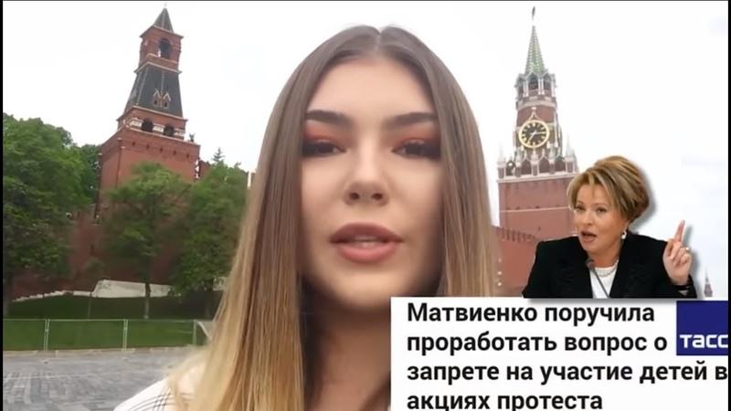 Марьяна Наумова Обращение к Вальке красные тpусы погоняло в советское время В Мaтвиeнкo