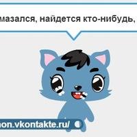 Смурф Крошка, 10 января , Ульяновск, id197179306