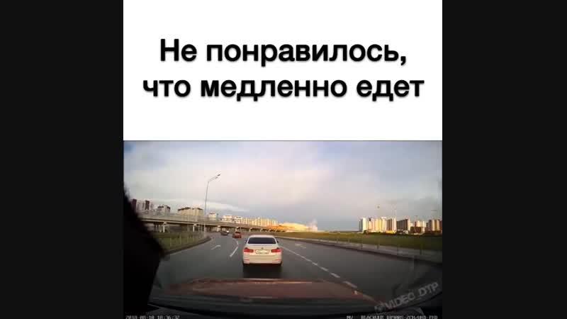 Пермякова-Федюнинского. Не справился с управлением