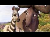Король сафари 3D (мультфильм) - с 24 июля 0+