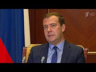 Д.Медведев: Качество мобильной связи в Крыму оставляет желать лучшего - Первый канал
