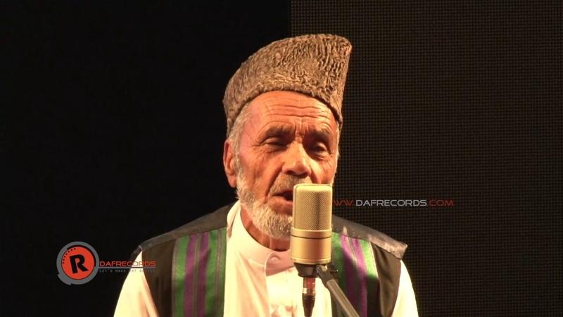 Daf Folk Music Festival (Herat) Laili Laili