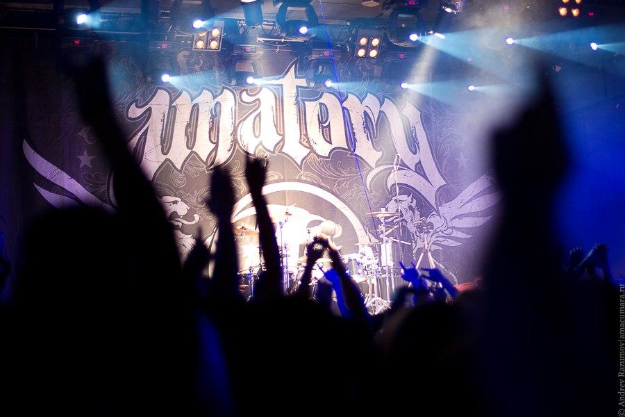 Amatory Последний концерт