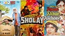 20 Top Rated Best Movies of Amitabh Bachchan With Box Office Collection
