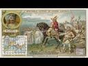 Рим Расцвет и гибель империи Полководец Варвар 11 13