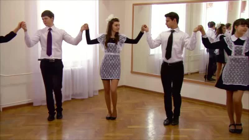 Уроки танцев_бранль