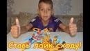 Странный Зомби-Кентавр Постройка Ад LEGO китай