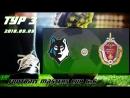 Football Masters CUP 6x6 Волки v/s КЮИ МВД (3 тур).1080p. 2018.09.09