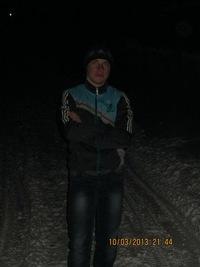 Санек Третьяков, 28 января , Светловодск, id204755563