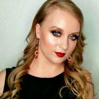 Anastasiya Shemetova