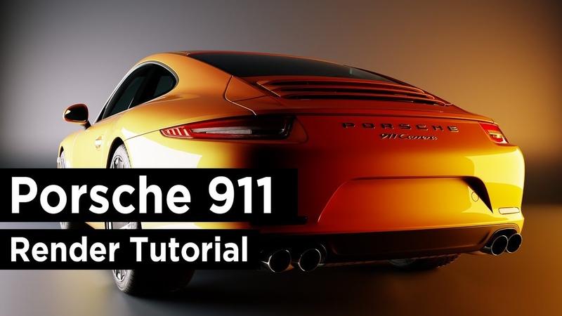 3dsMax Porsche 911 Carrera Rendering Tutorial Studio Lighting Technics