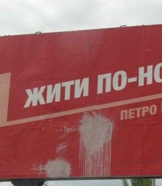 Выборы в Раду пройдут этой осенью или весной 2017 года, - Сюмар - Цензор.НЕТ 6899