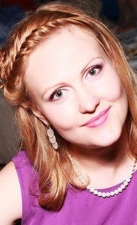 Екатерина Пасарар