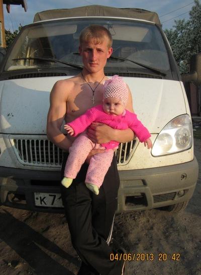 Дмитрий Бобров, 28 февраля 1990, Макушино, id213366667