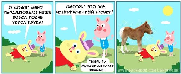 http://cs14115.vk.me/c7007/v7007301/f494/jVyGd8dUPzE.jpg