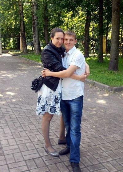 Александра Торицына, 14 апреля , Череповец, id20455368
