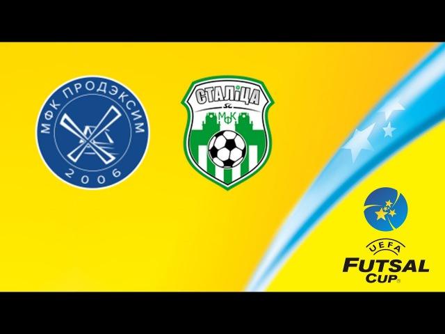 Futsal P. Kherson – Minsk | UEFA Futsal Cup | Live Stream