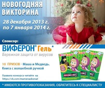 http://cs320222.vk.me/v320222247/8a1f/OsDMyfopUBE.jpg