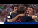 HRT Tribute to Croatia Win vs England in World Cup Semi-final
