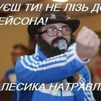 Василь Харів, 5 августа 1972, Львов, id127366146