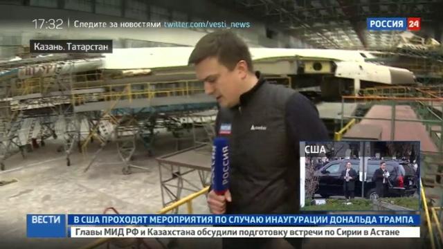 Новости на Россия 24 Казанский авиационный завод готов к серийному производству Ту 160