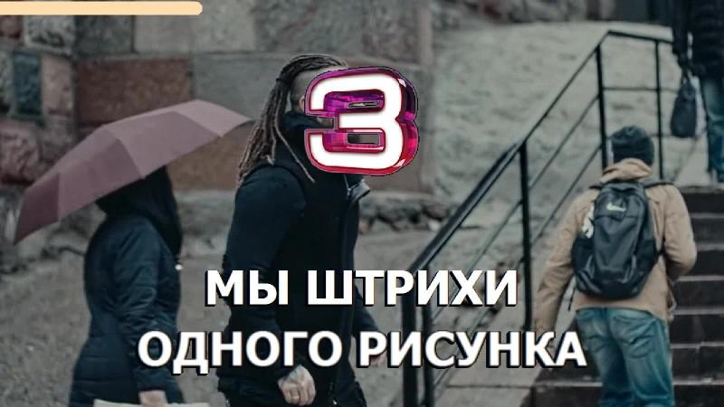 БУРИТО - ШТРИХИ (Screen Demo Karaoke Video)
