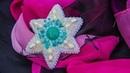 Миниатюрная брошь заколка с цветком своими руками Вышивка камнями Подробный мастер класс