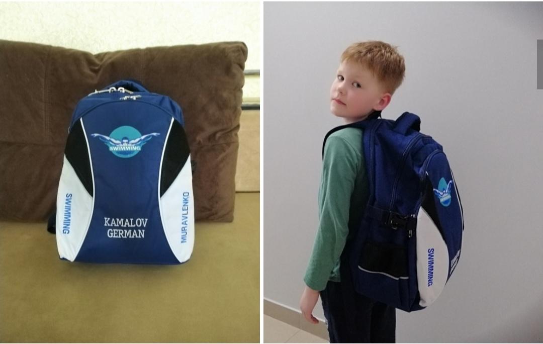 Спасибо, рюкзак хороший, ребёнок доволен.