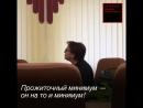 Саратовский министр подсчитала прожиточный минимум: 3,5 тысячи рублей - Типичный Нижний Новгород