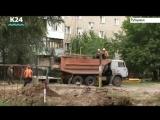 Больше половины домов Рубцовска до сих пор не готовы к отопительному сезону
