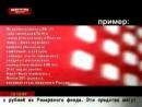 Новости Прима (СТС-Прима, 26.03.2009)
