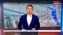 Новости на Россия 24 • В Новосибирске устраняют последствия снежной бури