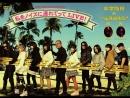 Hijokaidan x You'll Melt More Watashi Wo Noise Ni Tsuretette LIVE 2015 06 17