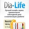 Dia-Life.RU - онлайн диета и компенсация диабета